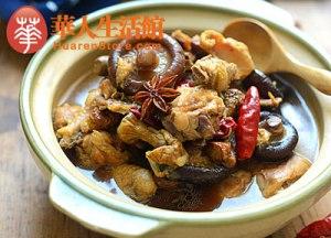 美的电压力锅食谱小鸡炖蘑菇